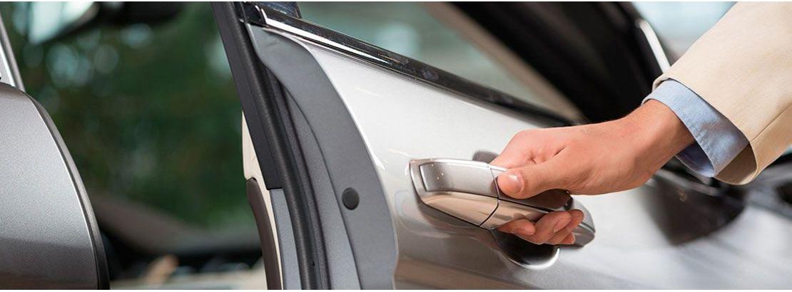 Как открыть машину, если сел аккумулятор?