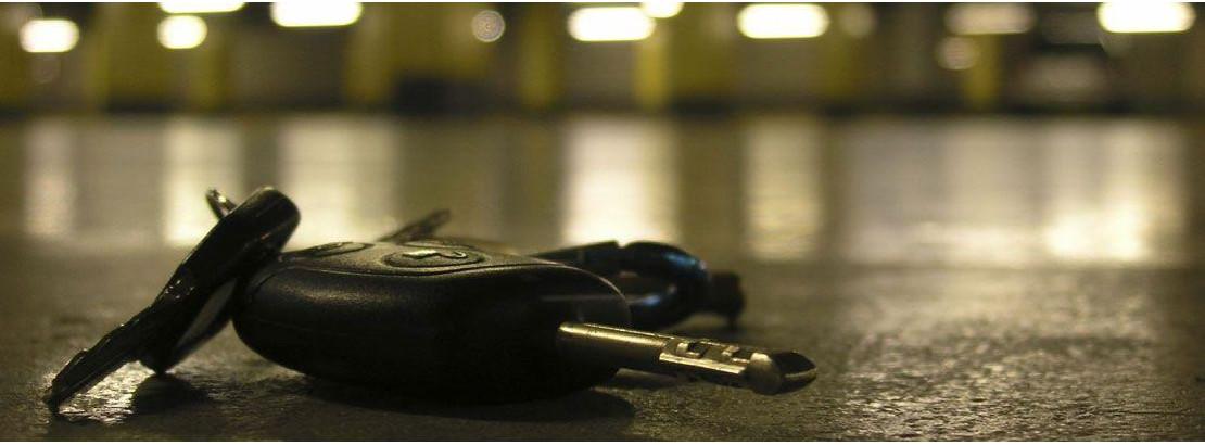 Потерял ключи от машины