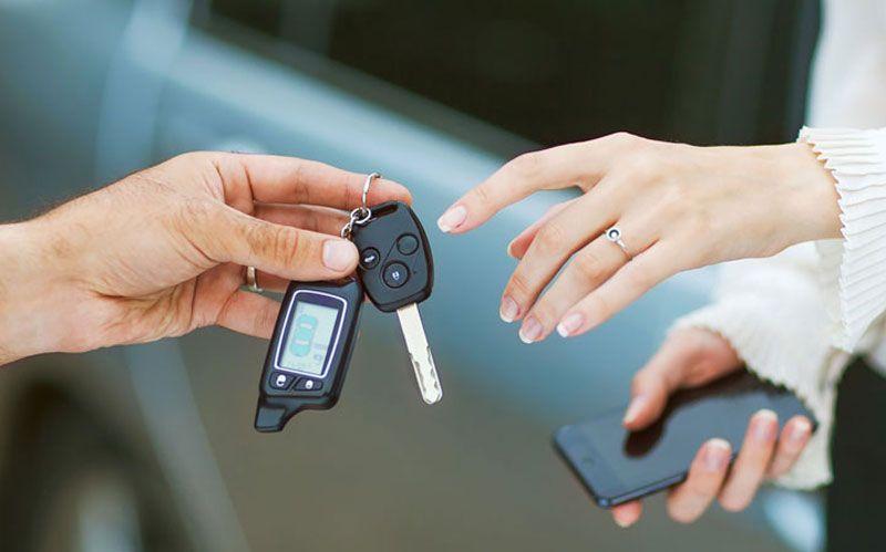 ключи от авто с сигнализацией